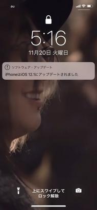 Girls Bar Chloe 〜クロエ〜 みさき 「iPhoneアプデっ」のブログを見る