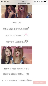 Girls Bar Chloe 〜クロエ〜 まりん 「あいちゃんんん☆」のブログを見る