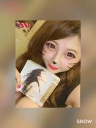 club roger 〜クラブ ロジェ〜 みき 「今井美樹」のブログを見る