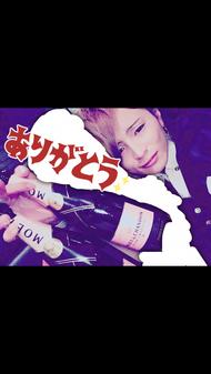 Rize 一護 「☆No Title☆」のブログを見る